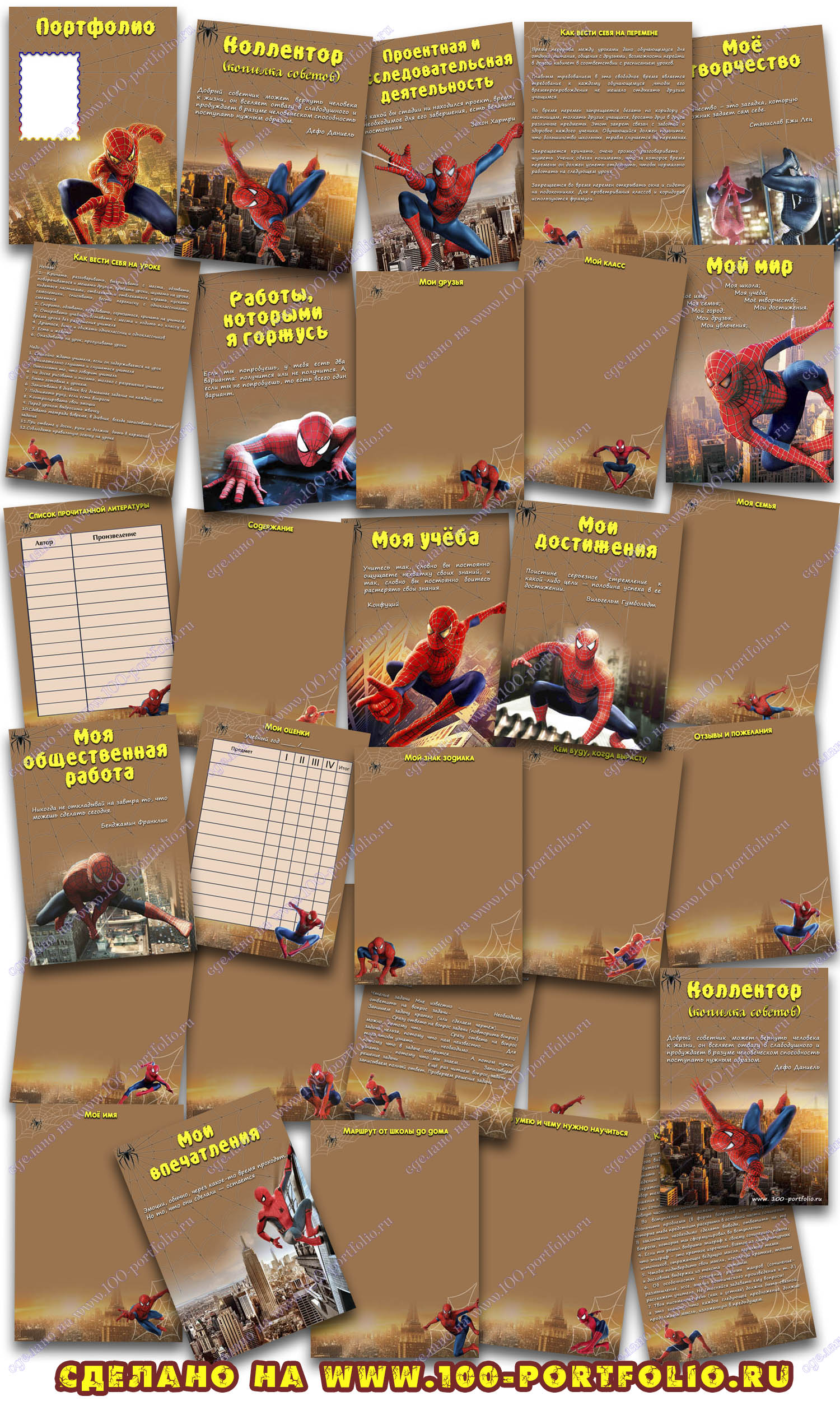Портфолио человек паук скачать