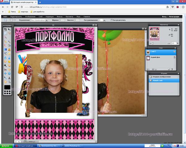 Как создать pdf портфолио в фотошопе
